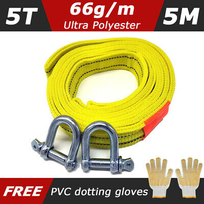 5T 5M Tow Rope Towing Pull Strap Heavy Duty Offroad Recovery Quality Polyester • 8.49£