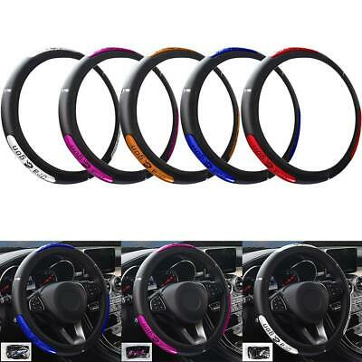 Reflective PU Leather Steering-Wheel Covers /China Dragon Design Car • 3.73£