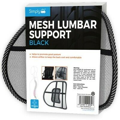 Simply Black Mesh Lumbar Support - Free Delivery • 8.99£