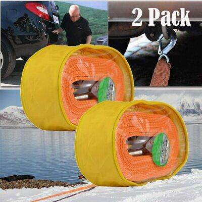 2Pcs 8T 6M Tow Rope Heavy Duty Car SUV Towing Pull Strap Road Recovery 2 Shackle • 17.88£